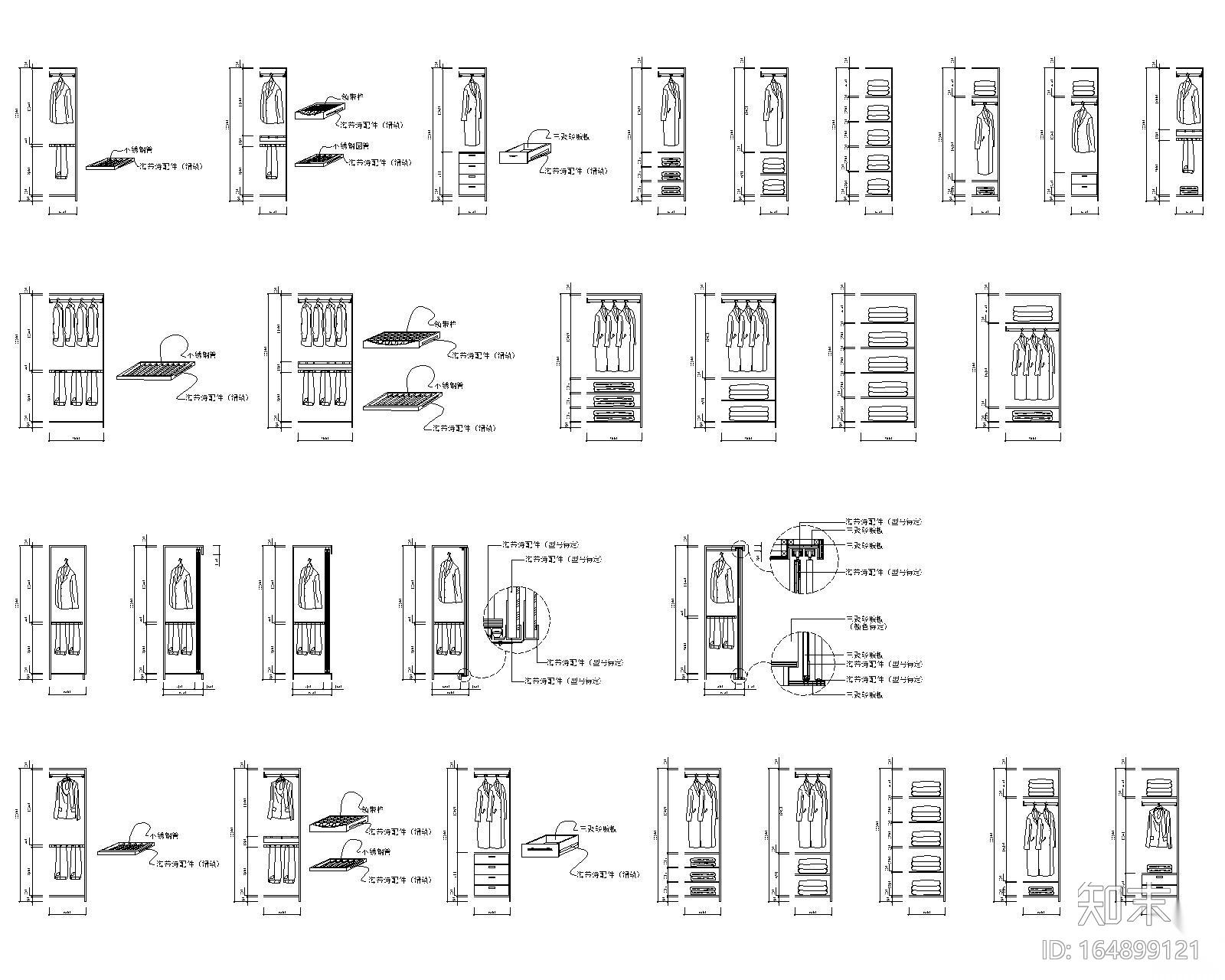 25款高2米到2米8的衣柜模块施工图下载【ID:164899121】