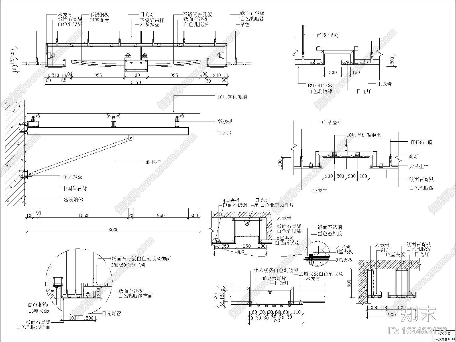 天花吊顶施工图下载【ID:169483173】