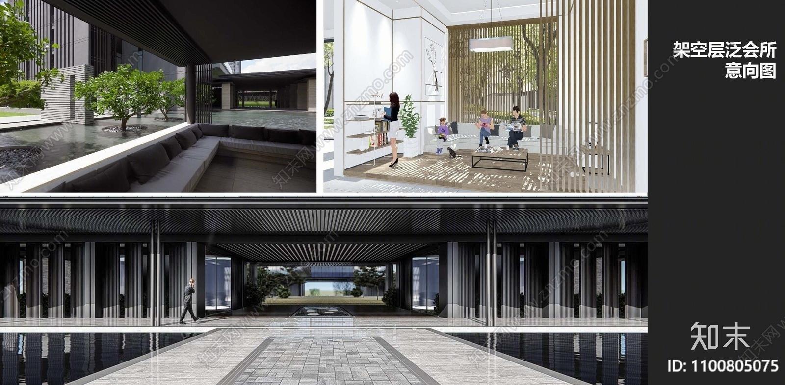 南京现代高层住宅方案文本下载【ID:1100805075】