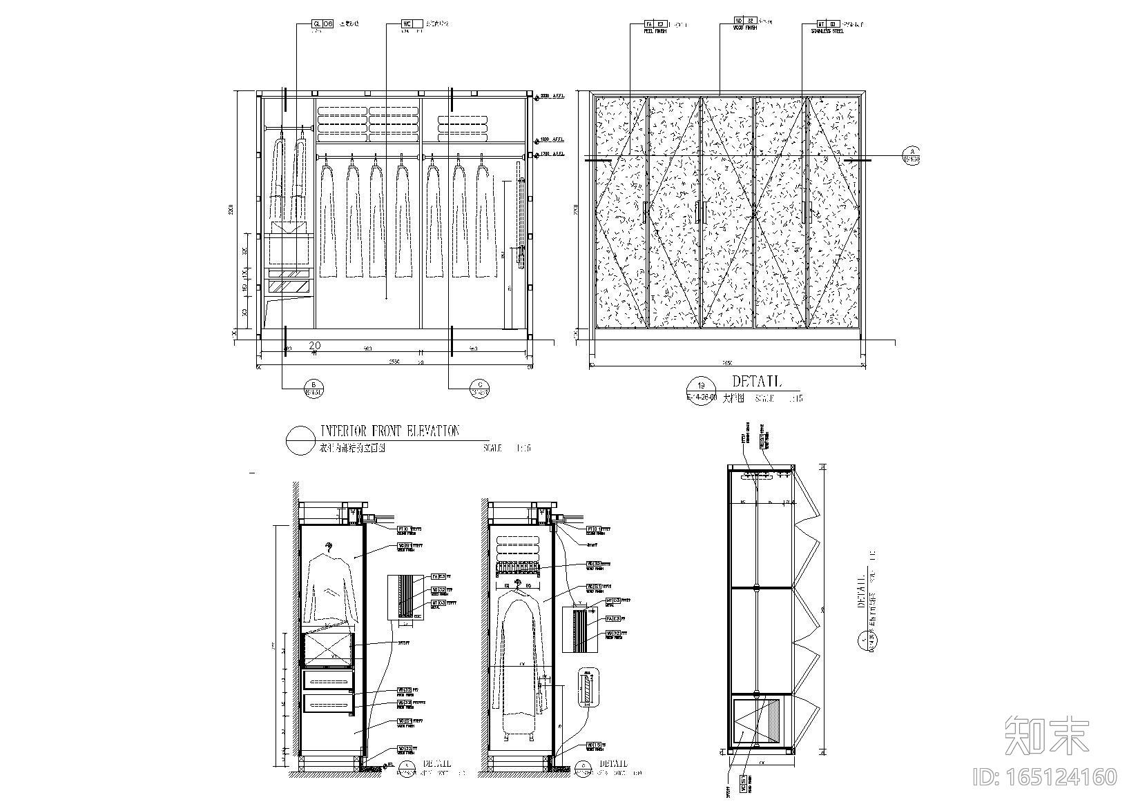 单项衣柜设计节点详图-6套施工图下载【ID:165124160】