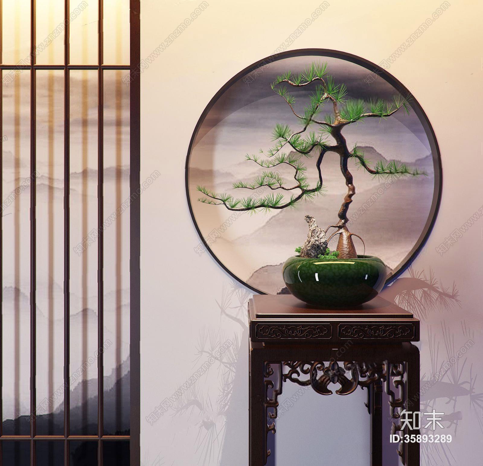 新中式松树盆栽 绿植 盆栽 松树