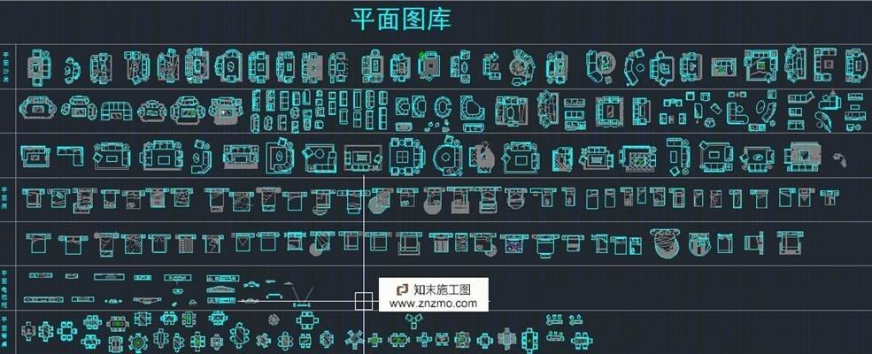常用平面图库施工图下载【ID:36902562】