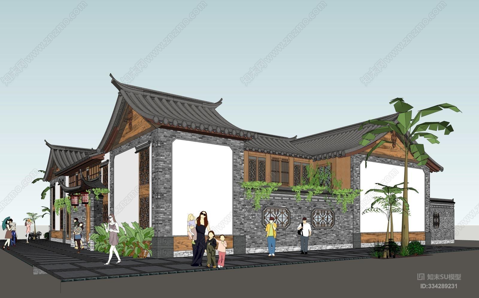 新中式民宿客栈四合院建筑SU模型