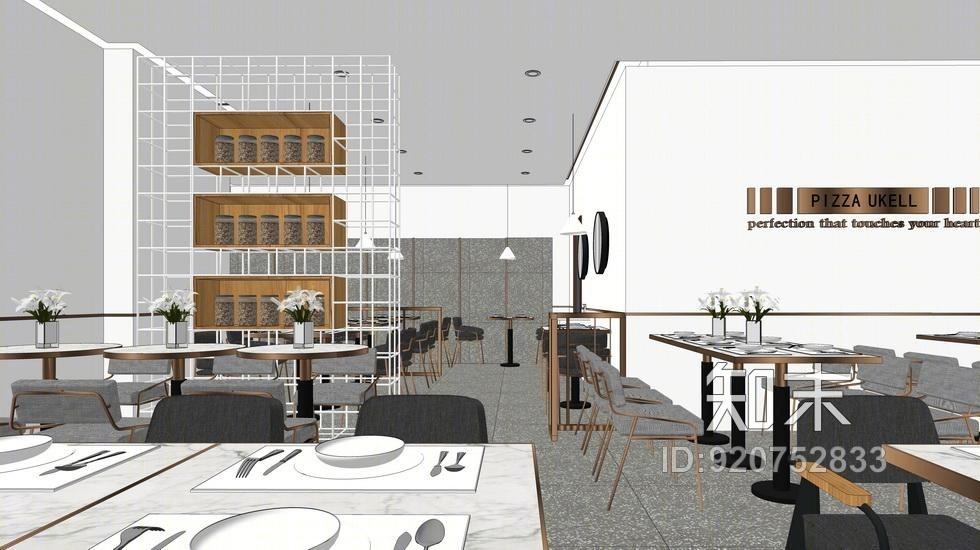 现代工业风餐厅室内设计SU模型