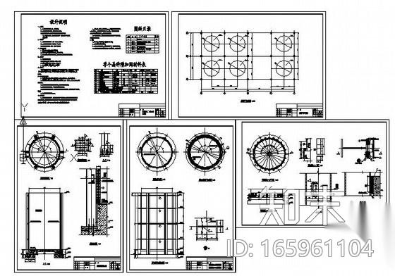 某钢结构罐体结构加固设计图施工图下载【ID:165961104】