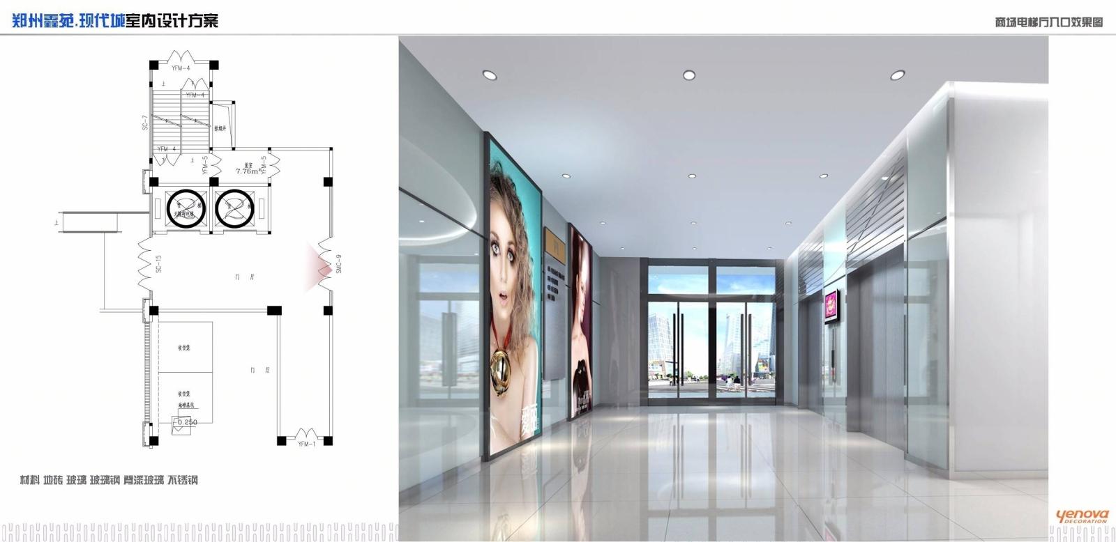 [商业空间]郑州某现代城商业广场施工图下载【ID:36984662】