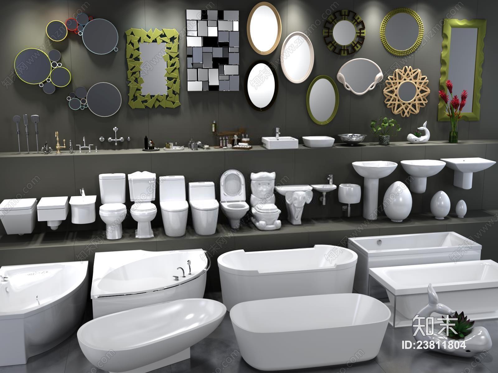 现代卫浴镜子台盆马桶花洒浴缸五金饰品植物组合 现代台盆 镜子 马桶 花洒 浴缸 现代台盆 镜子 马桶 花洒 浴缸