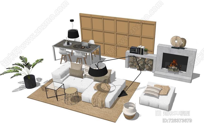 现代客厅沙发茶几壁炉餐桌组合SU模型
