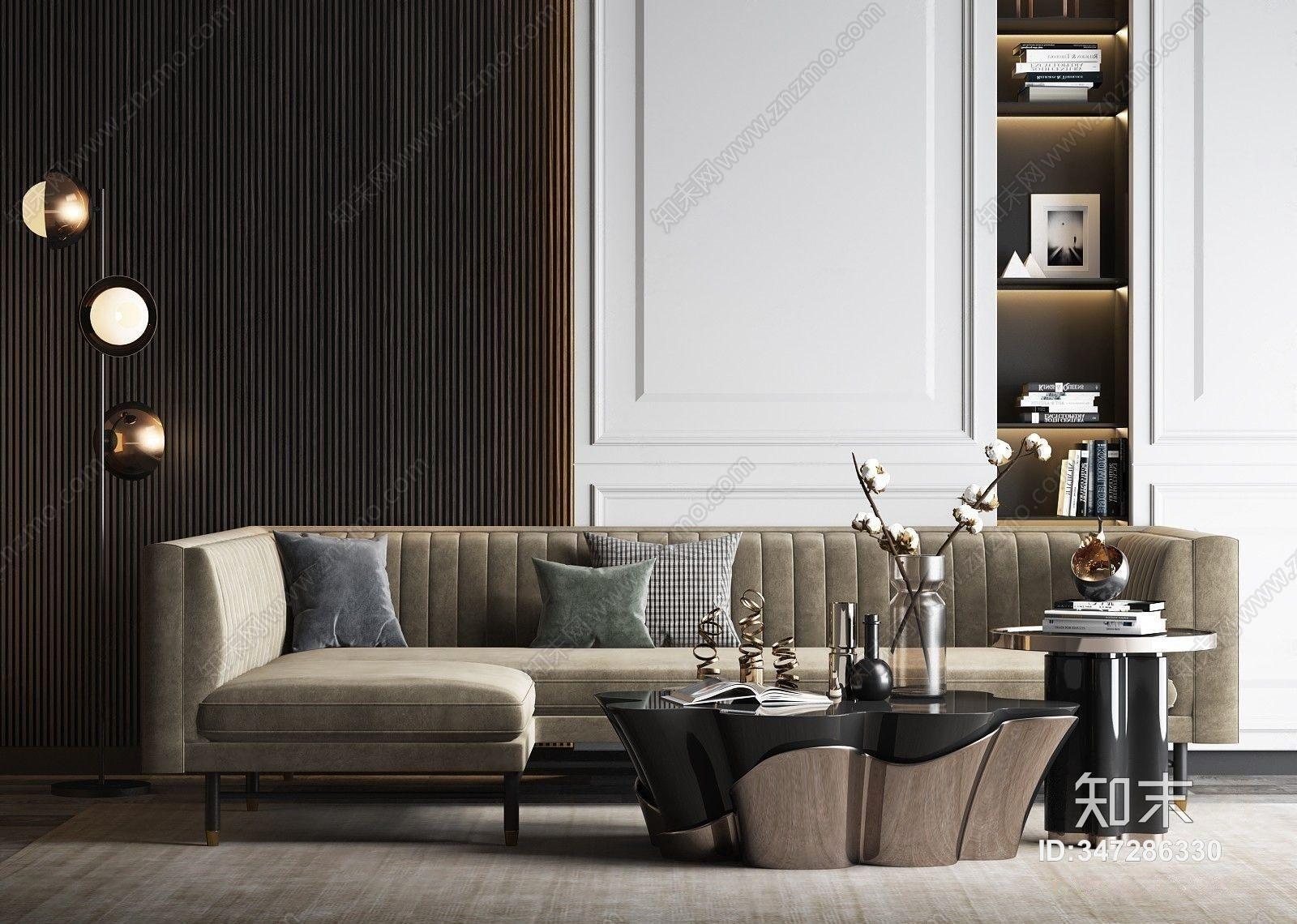 现代轻奢多人沙发茶几组合