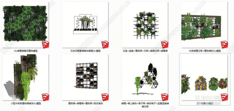 植物墙  绿植墙  花墙  植物隔断 景观墙 植物架  储物架明信片 其他 邮票 指示牌 室外