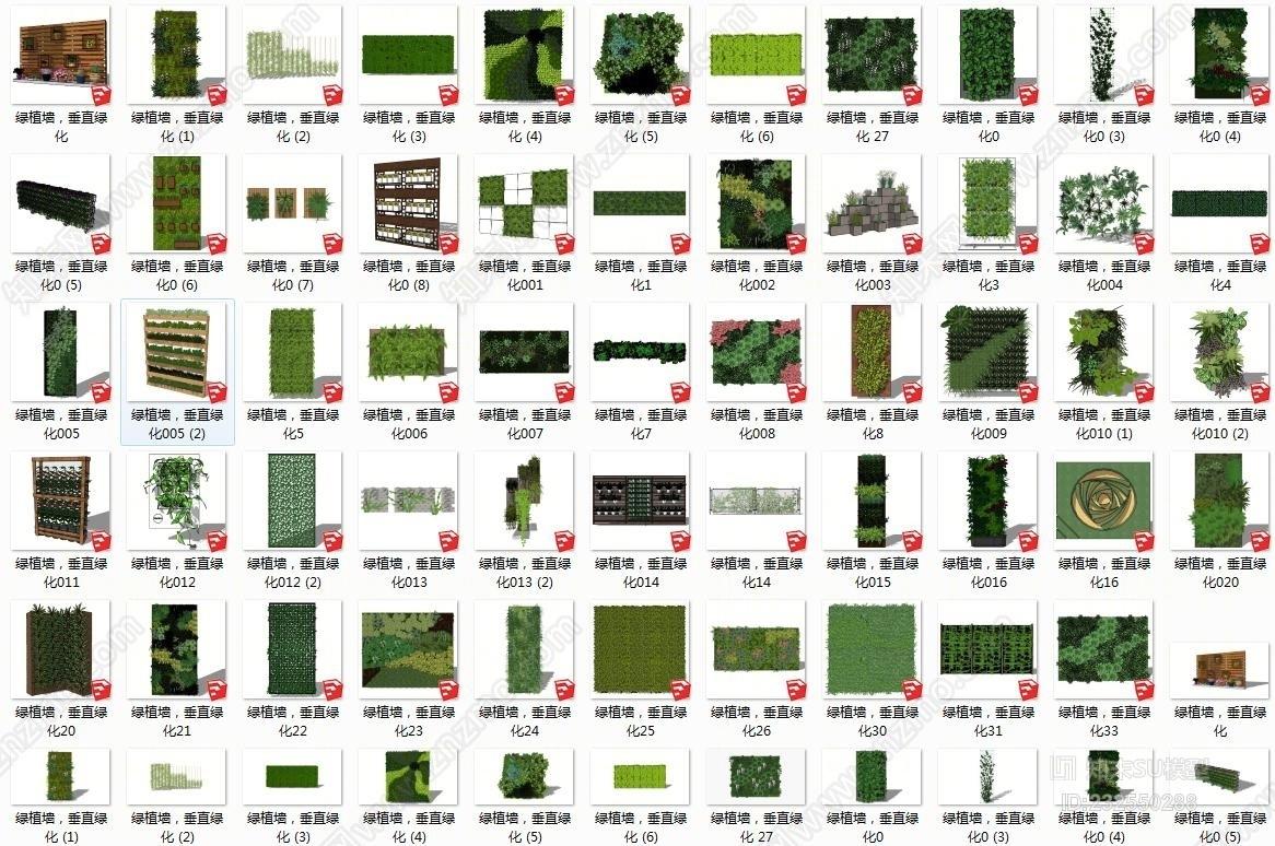 绿植墙 垂直绿化