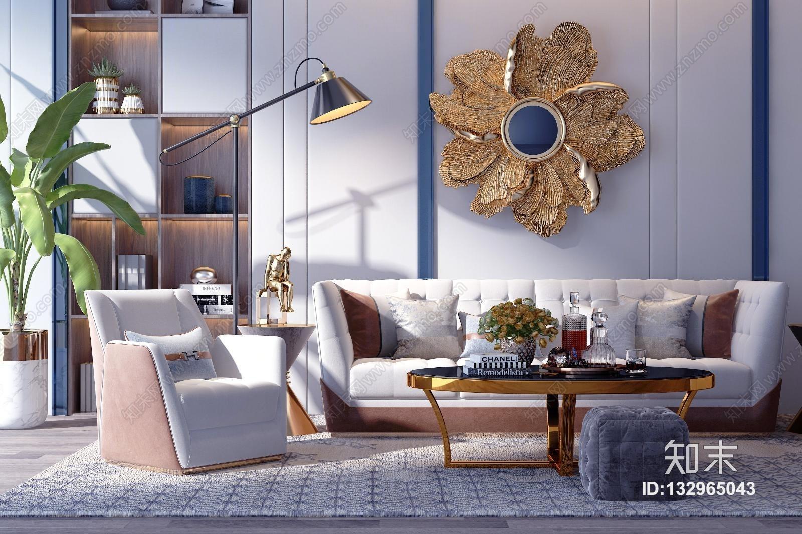 后现代轻奢沙发茶几组合