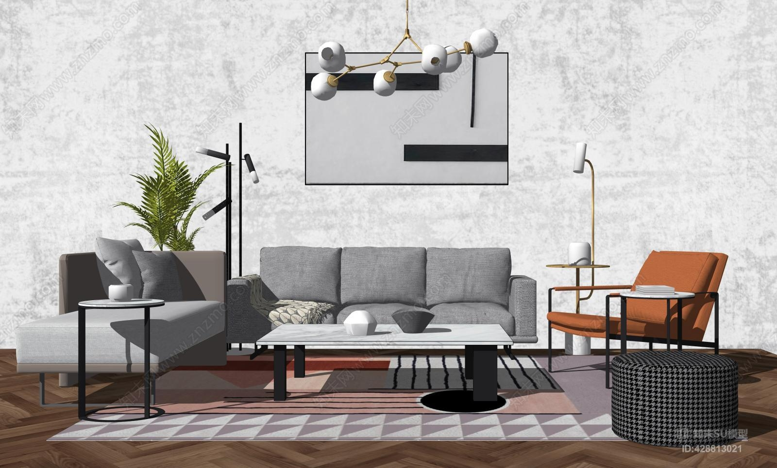 北欧现代简约沙发组合SU模型