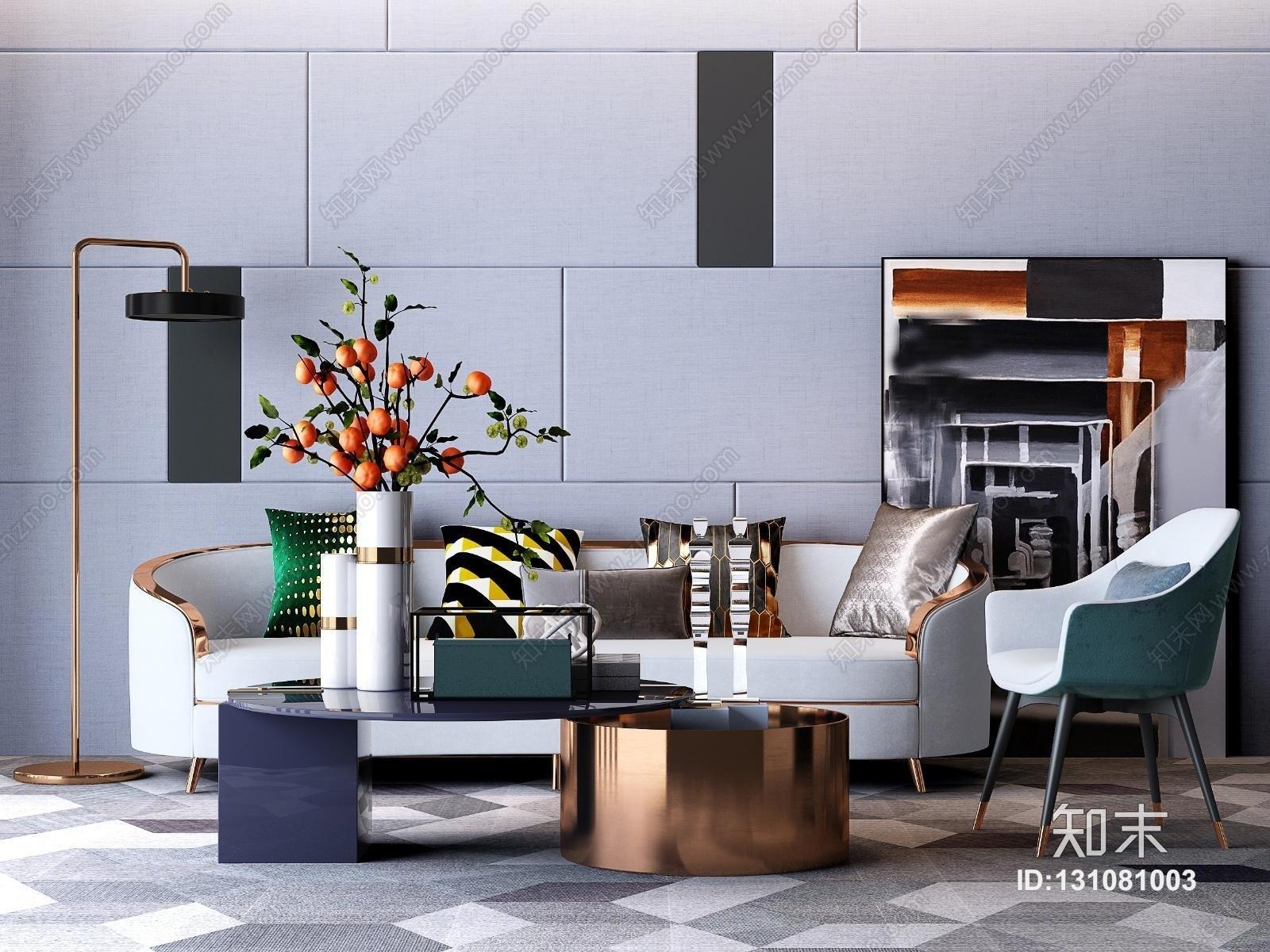 现代沙发茶几组合 休闲椅 摆件 落地灯