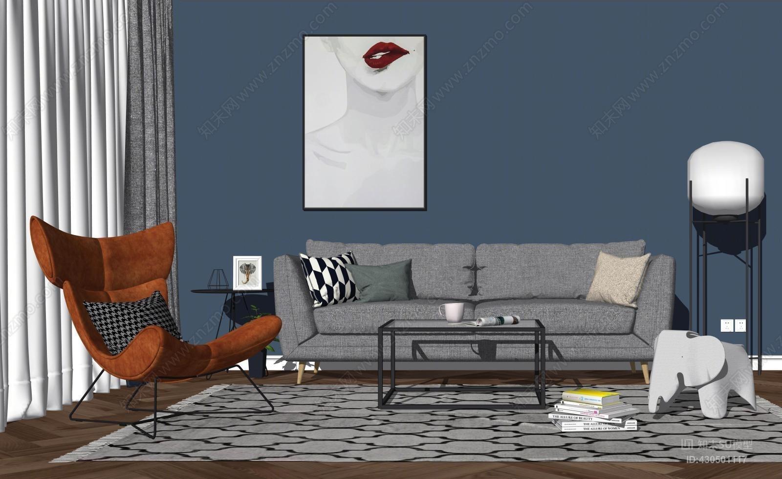 北欧现代极简沙发客厅