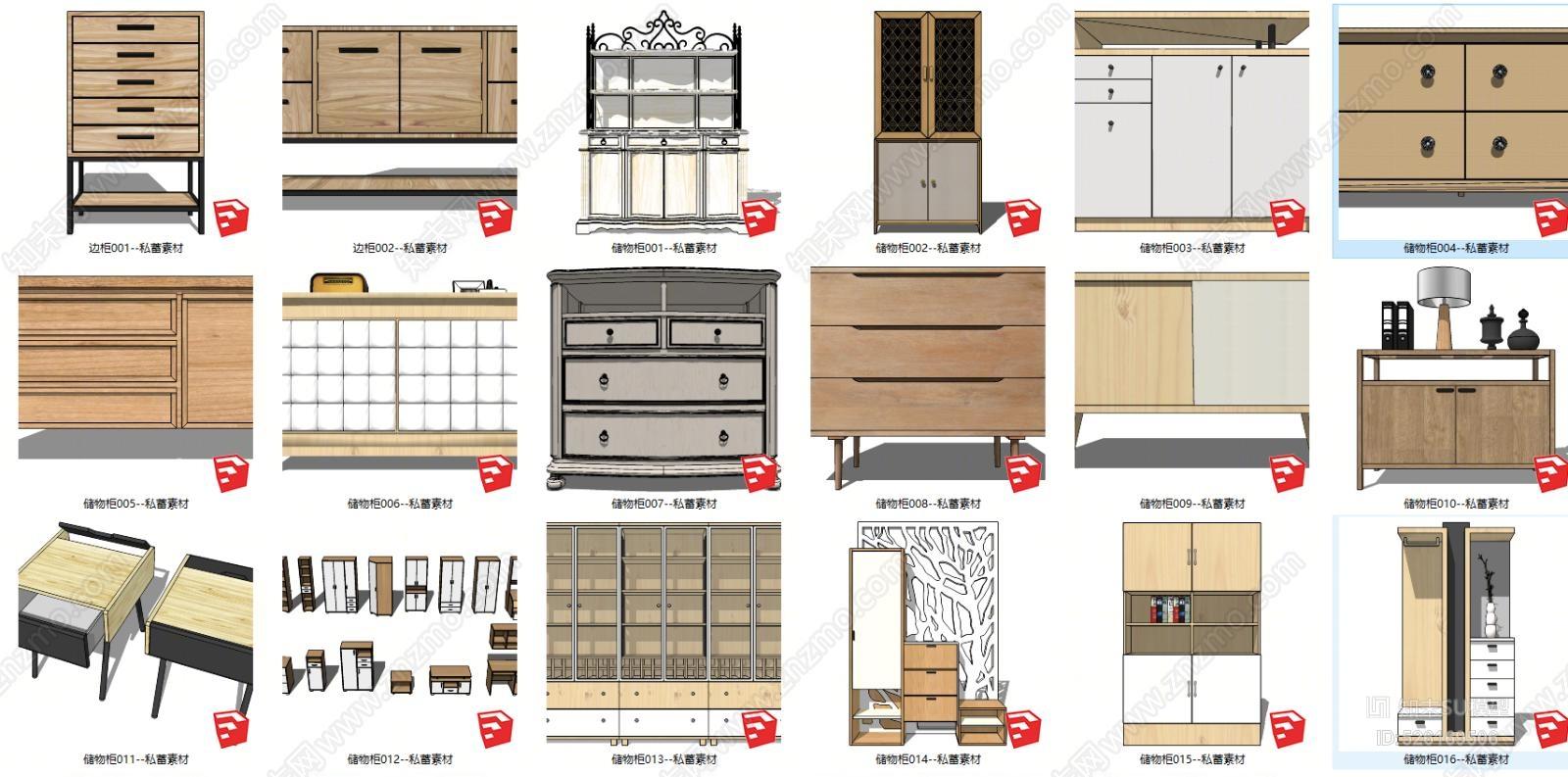 各类柜子图  鞋柜 床头柜 书柜指示牌 火柴 箱包 其他 柜子