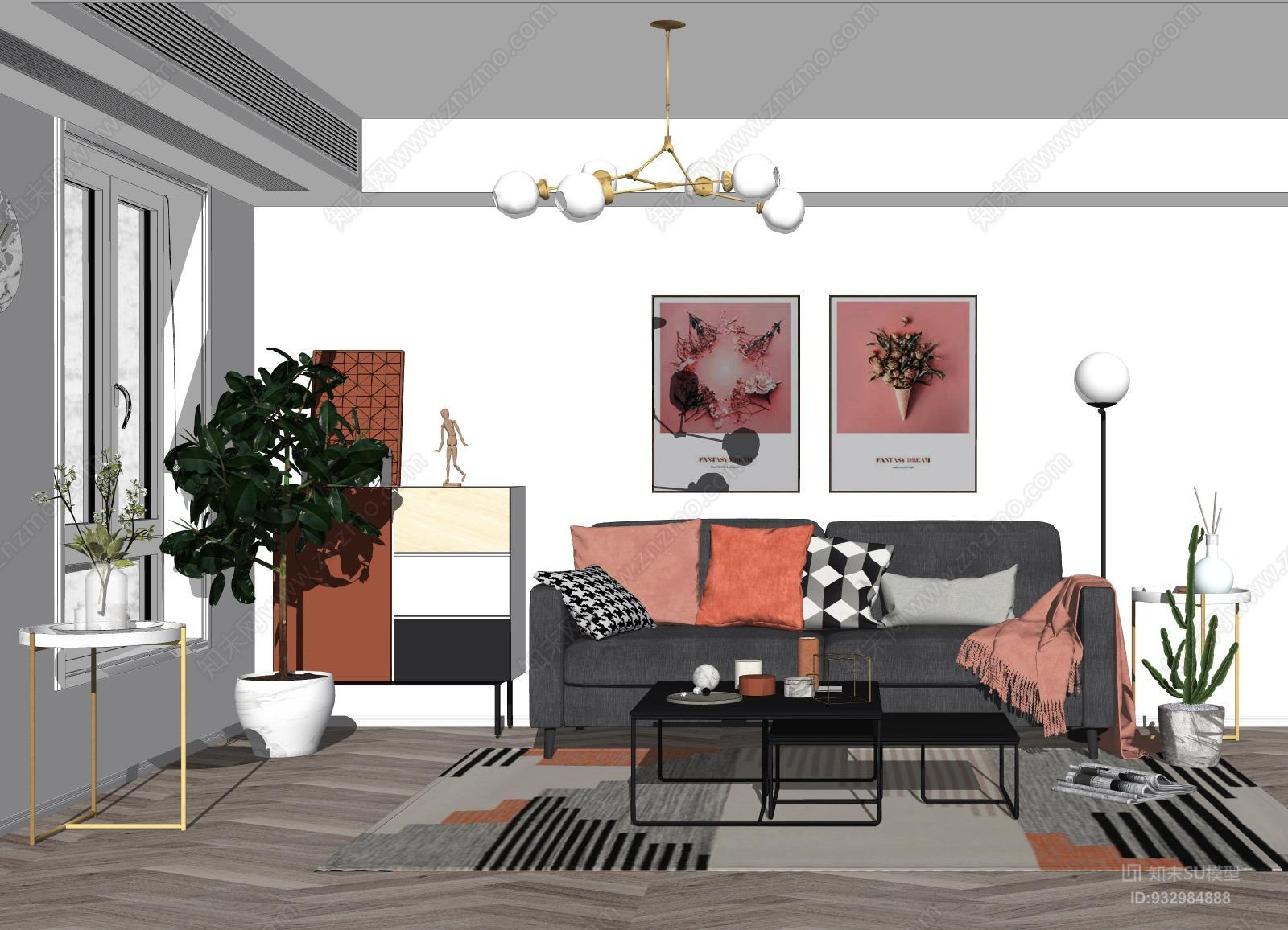 现代北欧客厅SU模型