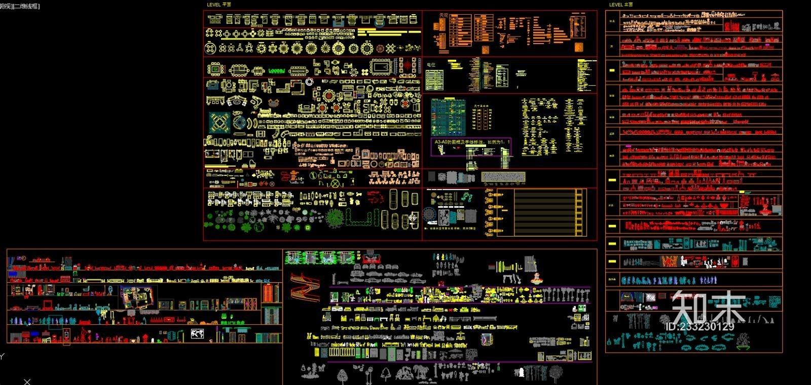 整理CAD图库施工图下载【ID:233230129】