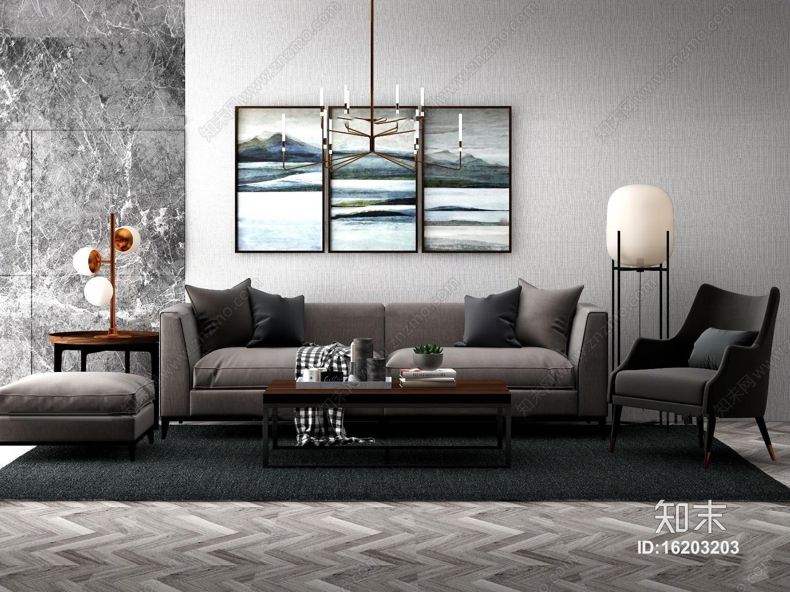 现代沙发休闲椅落地灯组合3D模型3D模型下载【ID:16203203】