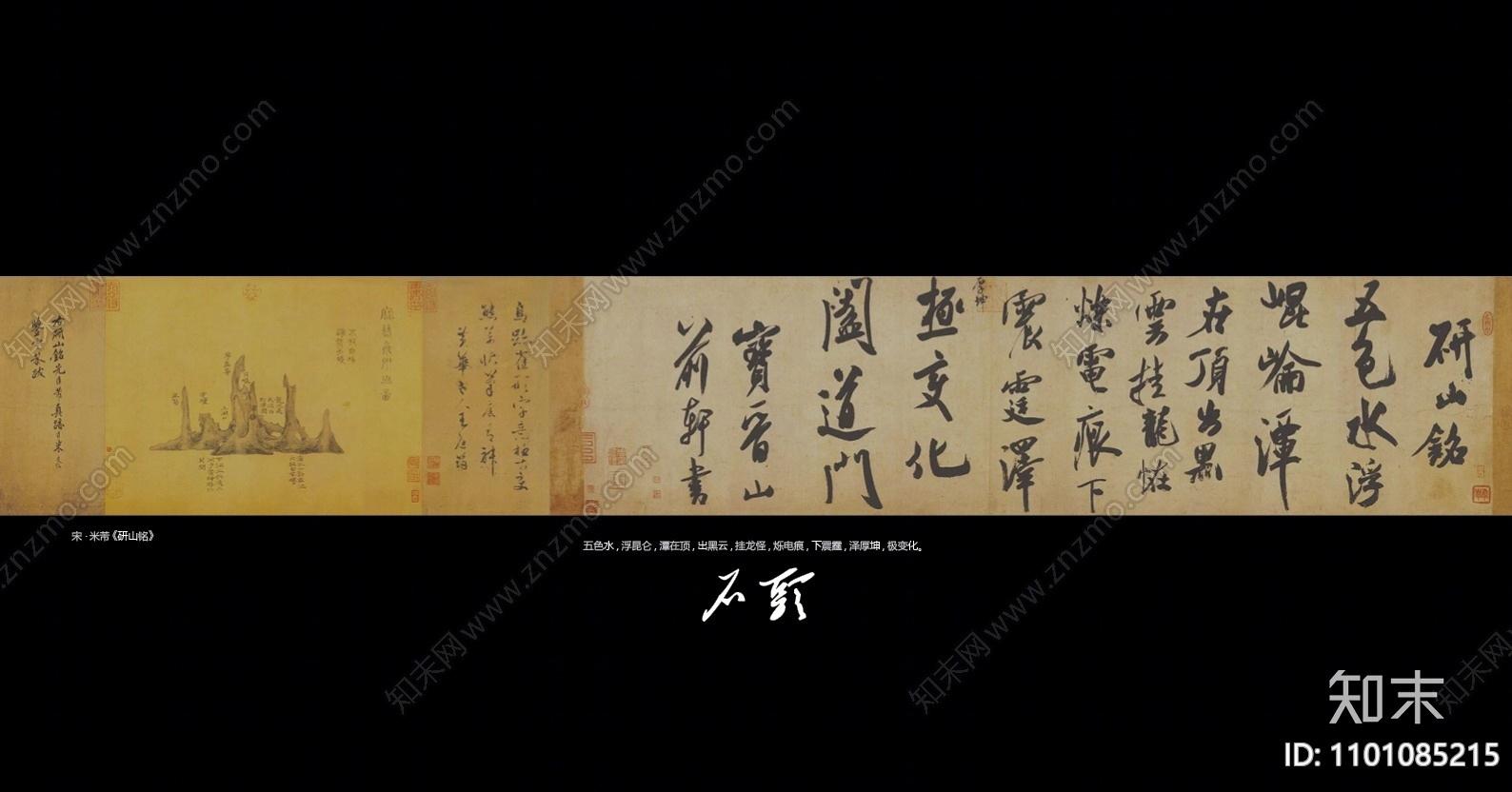南京建发展示区景观深化方案方案文本下载【ID:1101085215】