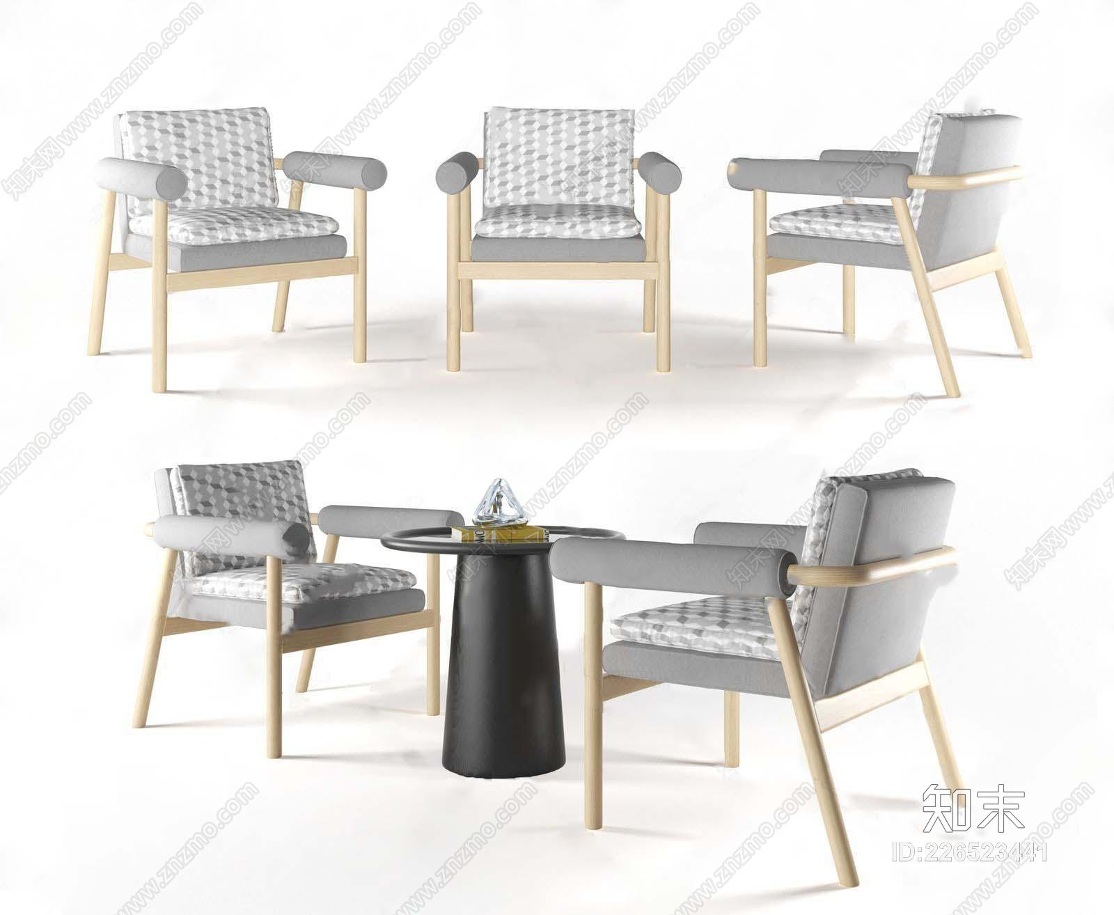 现代休闲椅 现代休闲椅 茶几 单椅