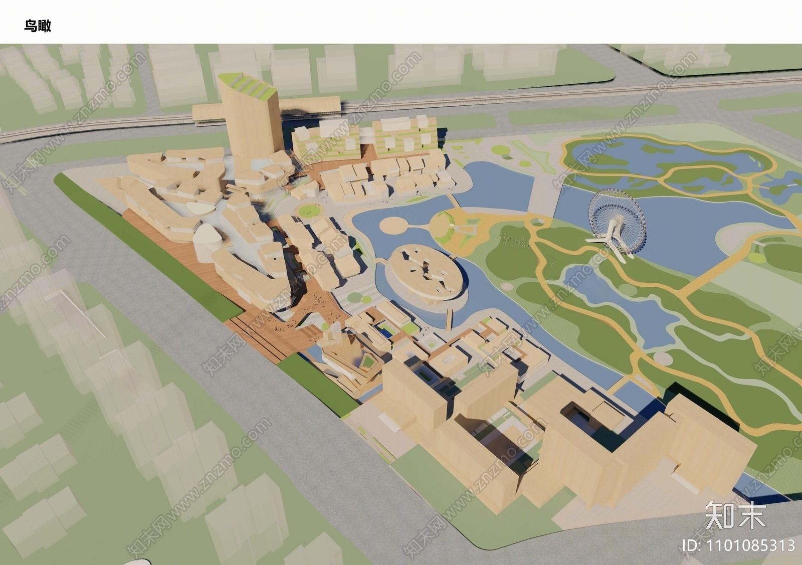 义乌华侨城欢乐海岸plus概念规划设计方案文本下载【ID:1101085313】
