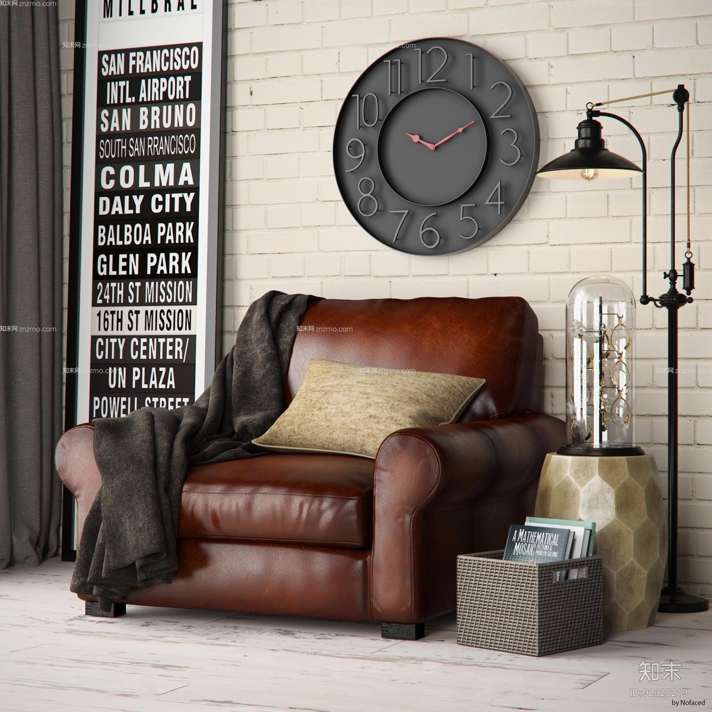 美式沙发摆件组合