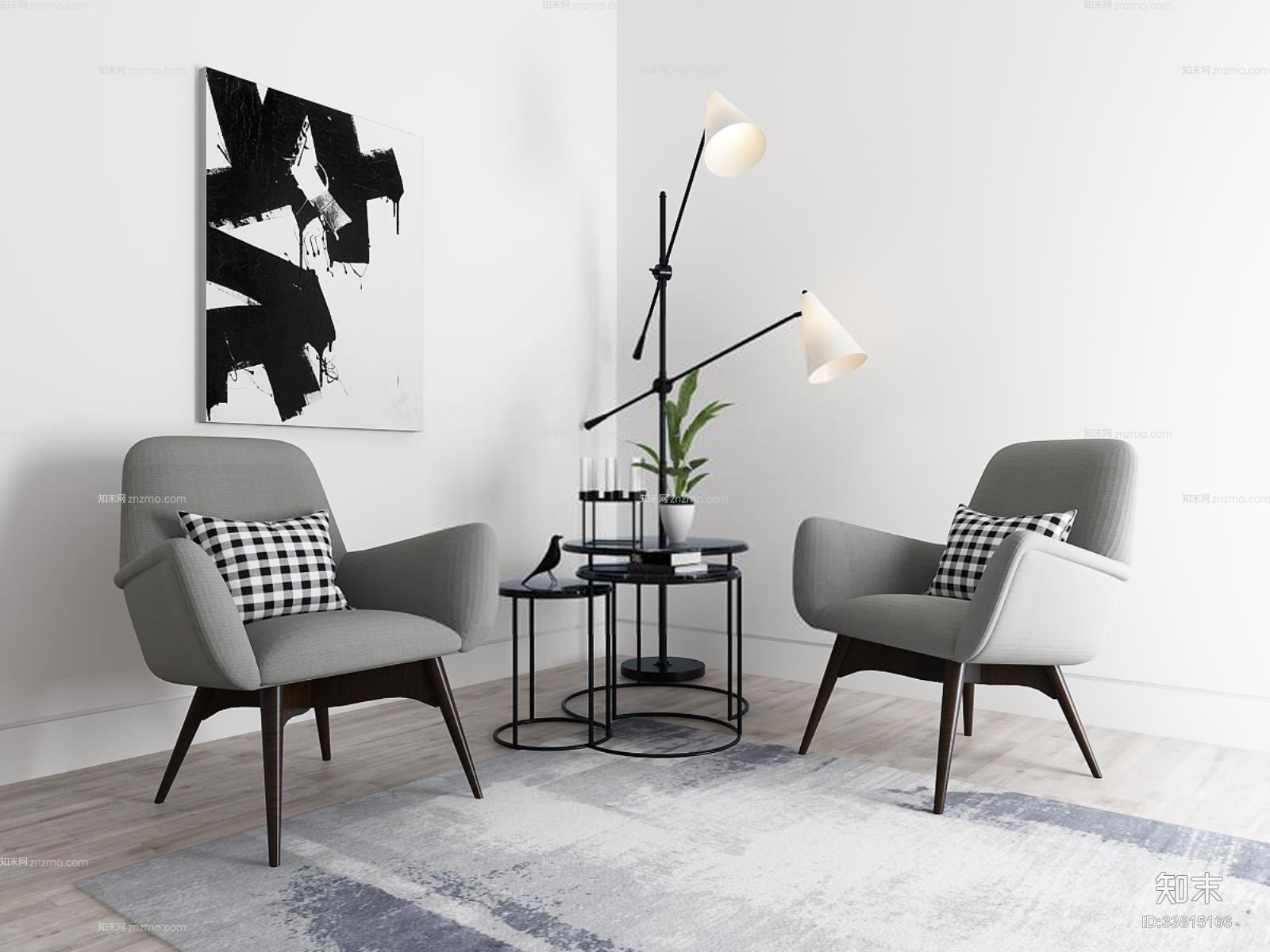 现代北欧休闲椅茶几 休闲椅 角几 落地灯