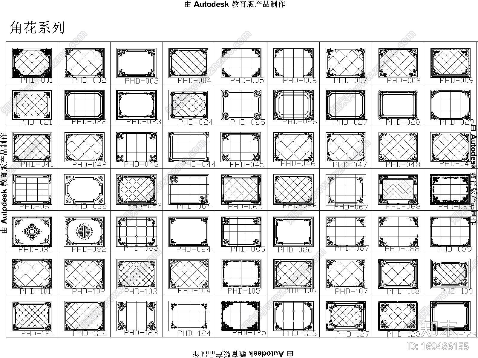CAD拼花系列施工图下载【ID:169486155】