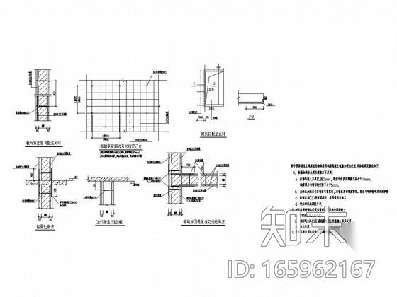 各种类型加固施工图合集施工图下载【ID:165962167】