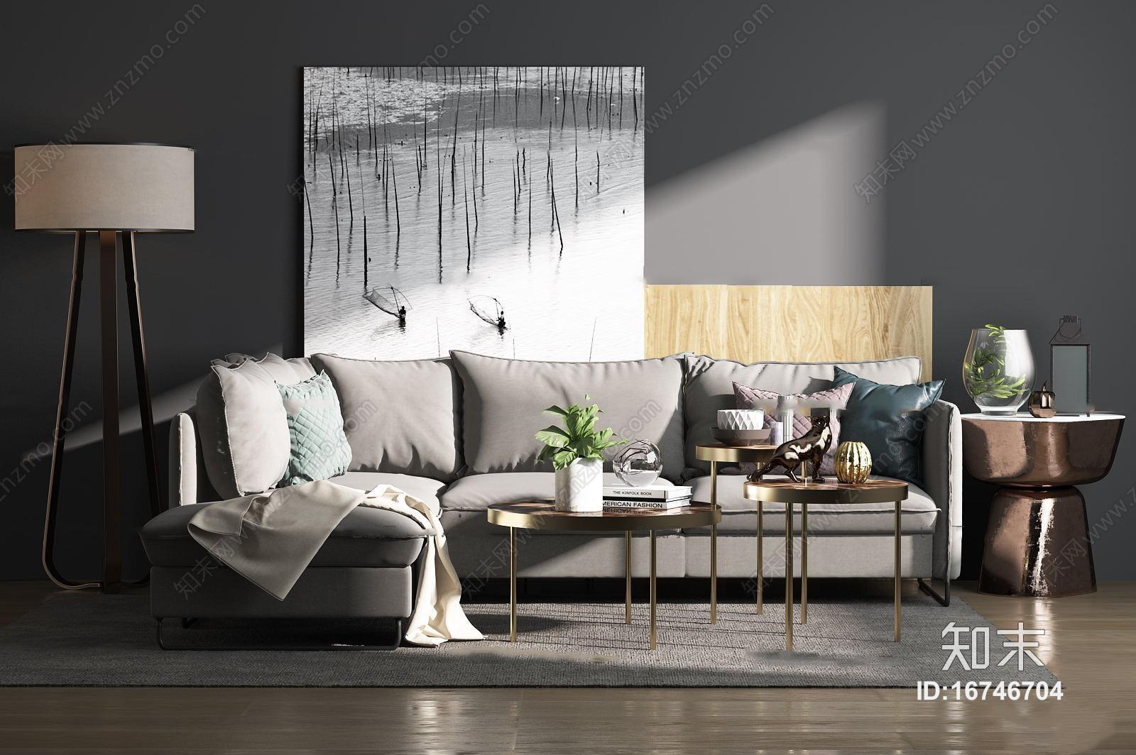 现代布艺转角多人沙发茶几落地灯组合3D模型