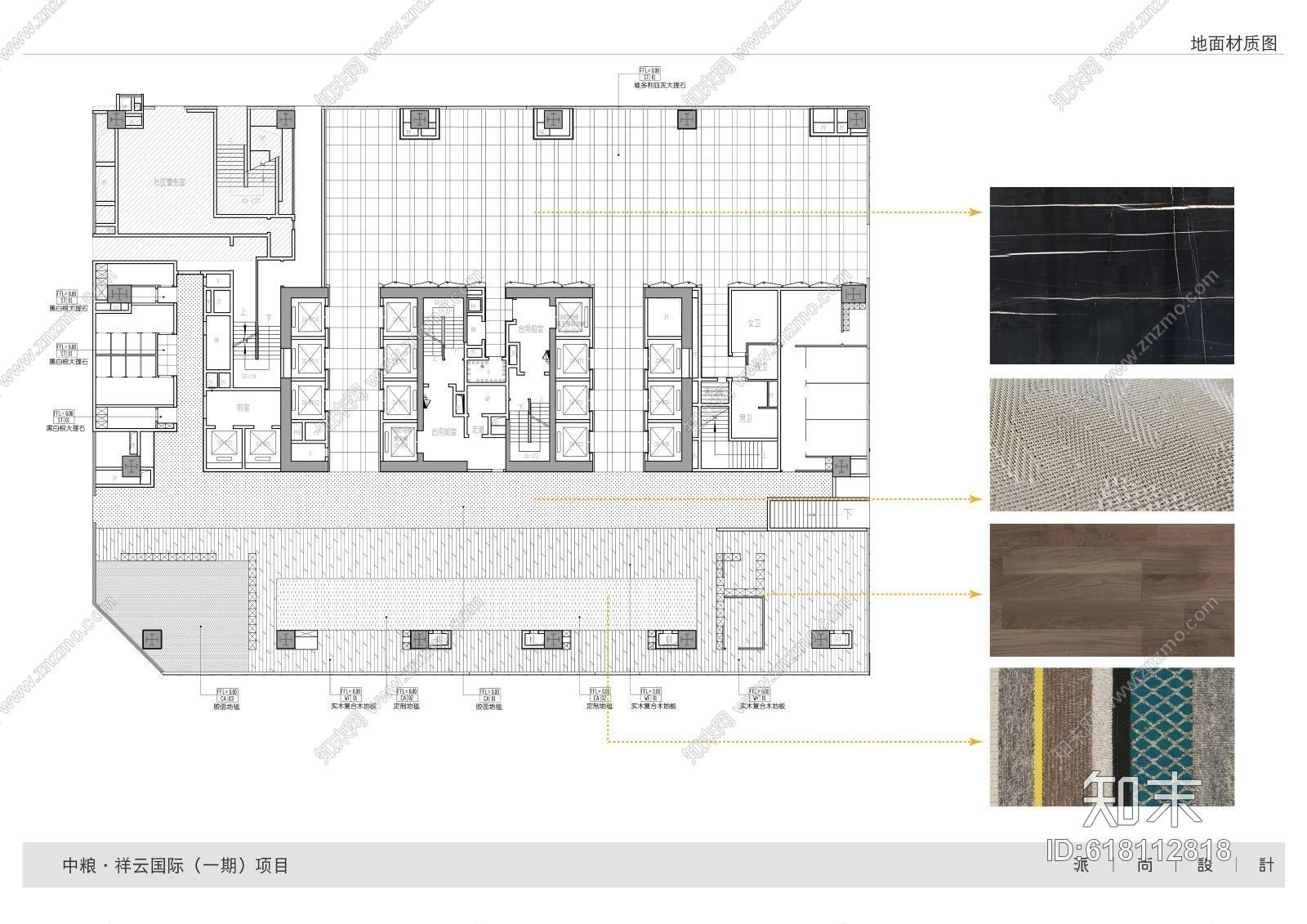 【派尚设计】中粮祥云售楼处丨设计方案+效果图+CAD平面图丨PDF+JPG施工图下载【ID:618112818】