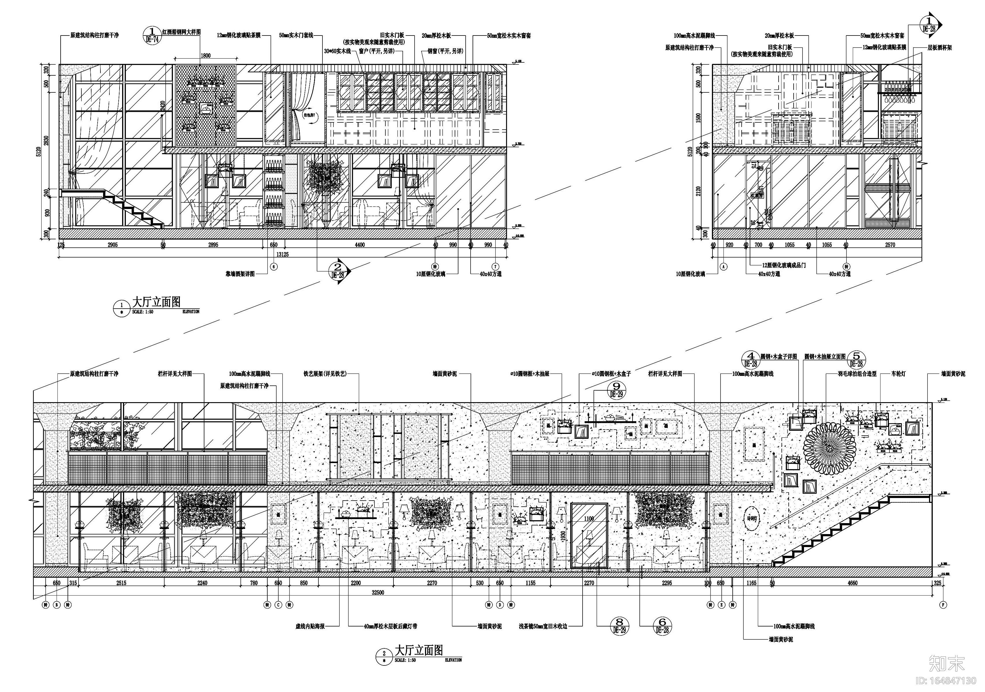 [浙江]温州胡桃里音乐餐厅室内装饰施工图施工图下载【ID:164847130】