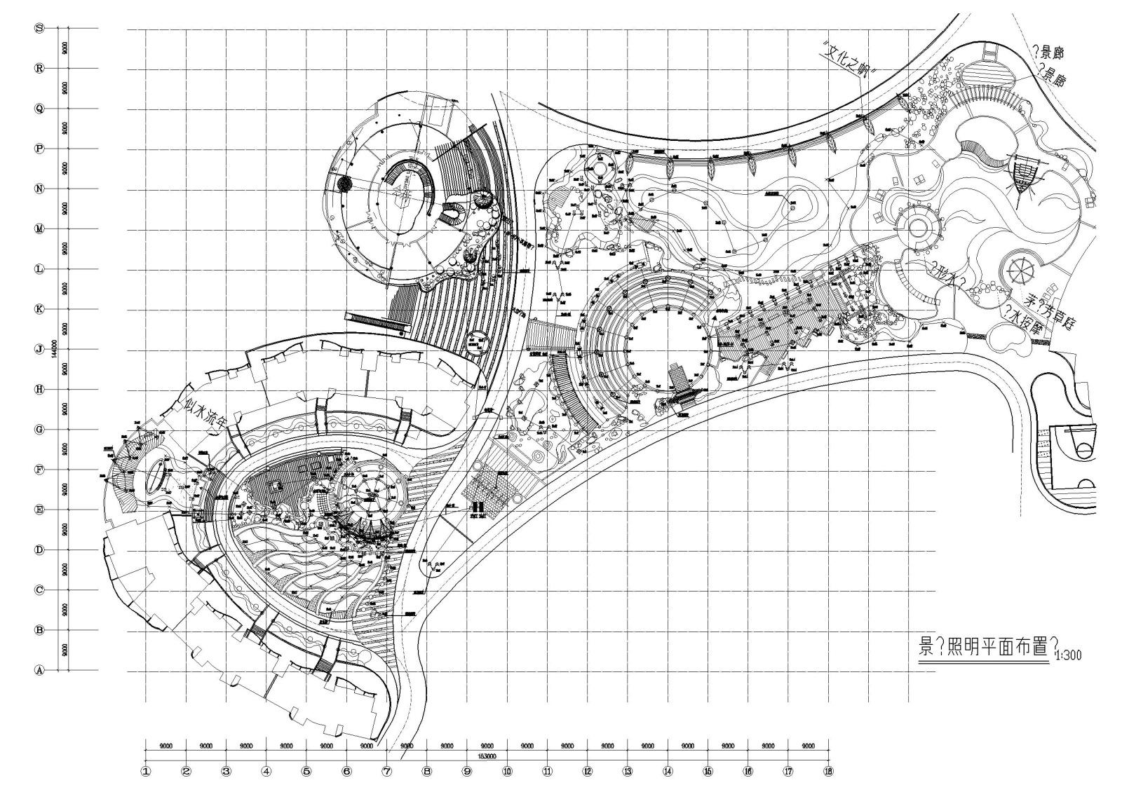 [重庆]天骄年华景观工程全套施工图纸施工图下载【ID:160688102】