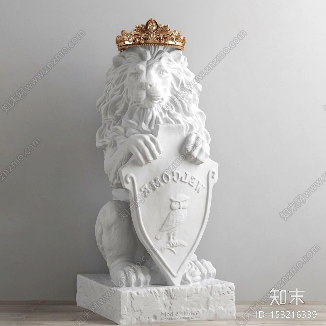 简欧狮子石膏雕塑3d模型
