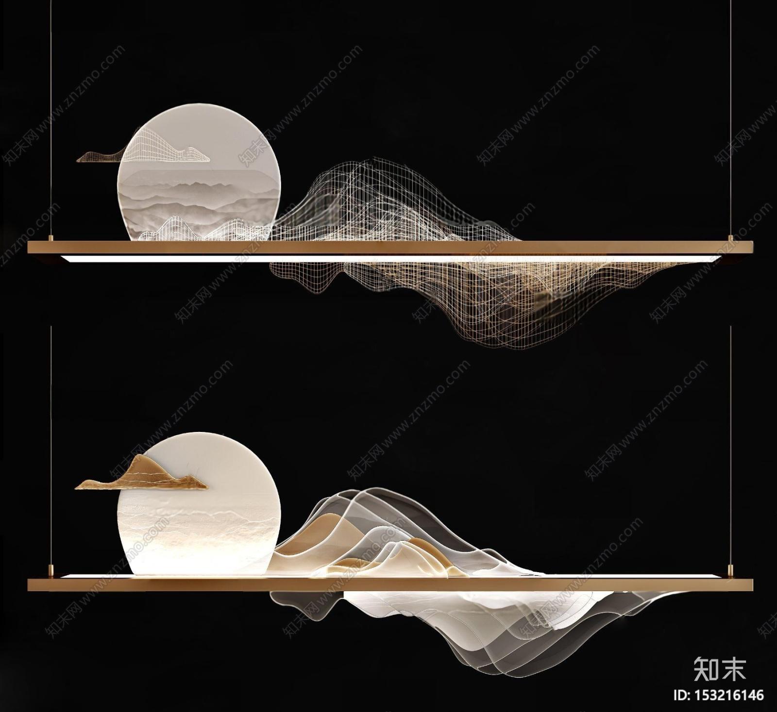 新中式抽象山脉装饰灯3d模型