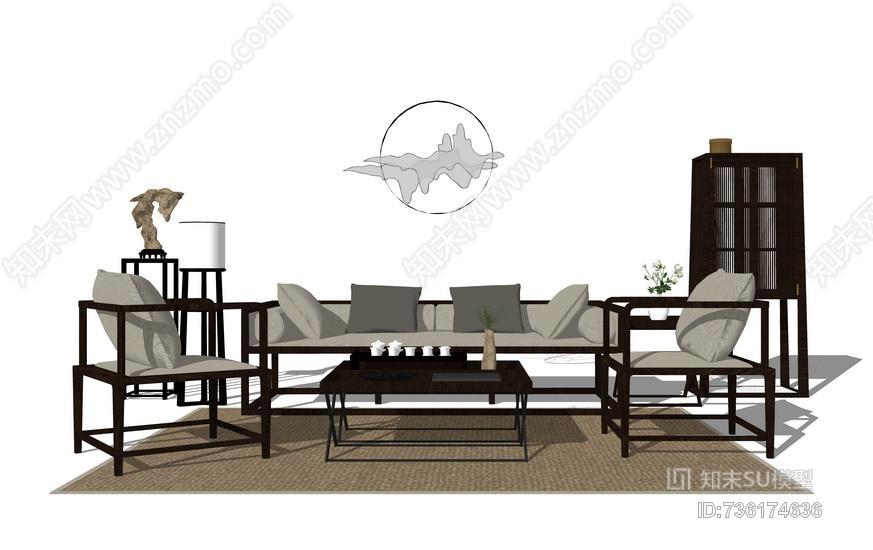 中式客厅沙发茶几组合SU模型