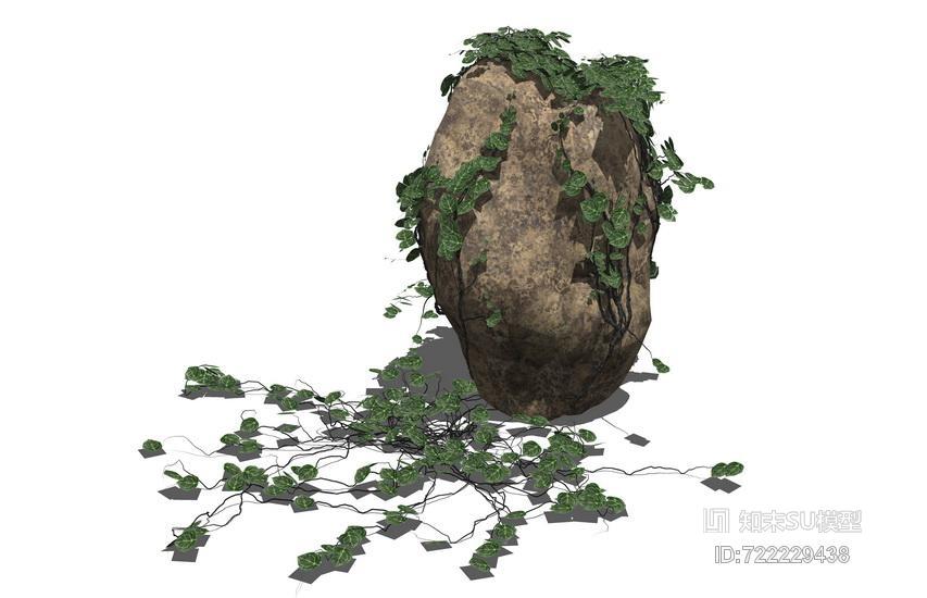 石头小品SU模型