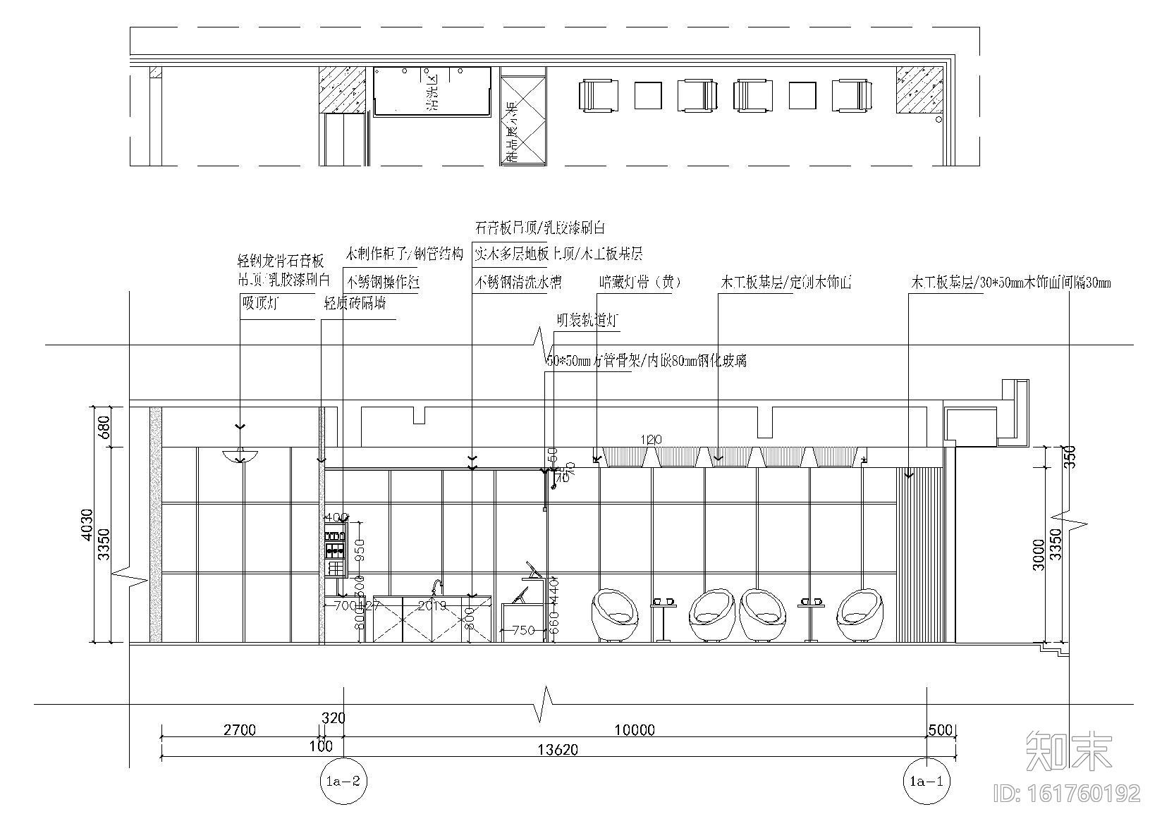 星巴克咖啡厅平面图_工业风ALL DAY工业风咖啡面包坊施工图+效果图【161760192】_知末资料库