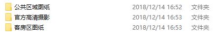 【HBA】沈阳君悦酒店全套|施工图纸公区施工图下载【ID:632117682】