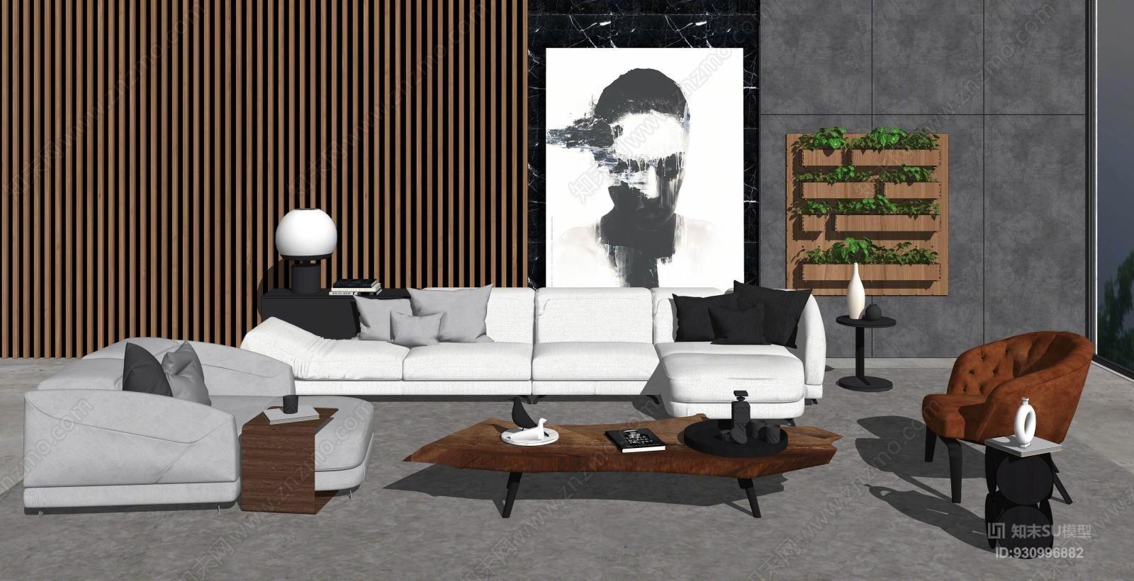 现代简约客厅SU模型
