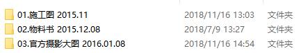 【台湾程绍正韬】华润深圳湾悦府D户型样板间|实景图施工图下载【ID:531194661】