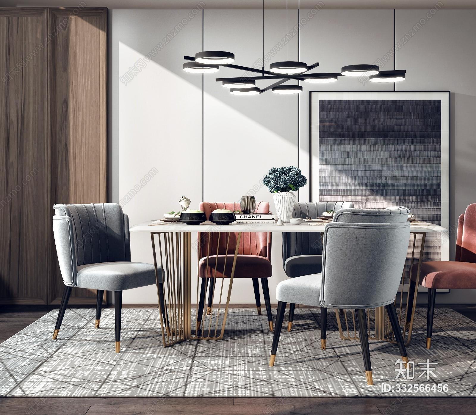现代轻奢风格餐桌椅组合